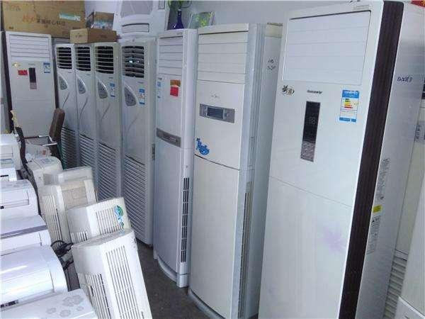 宁波空调回收,柜机空调回收,品牌二手空调回收