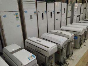 空调回收、二手空调回收、免费拆卸、上门服务